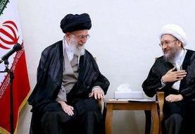 آیا اعتبار حکم حکومتی آیتالله خامنهای به صادق لاریجانی پایان یافته؟