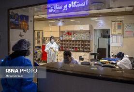 آخرین آمار کرونا در ایران/ ۳۹۱۱ نفر از بیماران مبتلا به کووید۱۹ در وضعیت شدید این بیماری/ اعلام ...