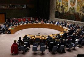 نامه مهم ۳ کشور اروپایی به شورای امنیت درباره تحریمهای ایران