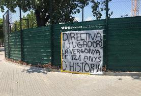 اعتراض هواداران بارسلونا در خیابانهای بارسلون/عکس