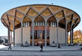 تئاتر شهر میزبان کدام هنرمندان است؟