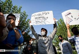 تصاویر و جزئیات تجمع دانشجویان در مقابل ساختمان سفارت امارات | حضور یک نماینده مجلس