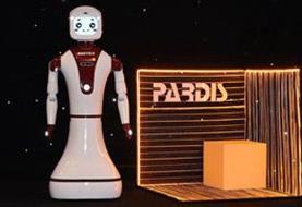 ببینید | رونمایی از اولین ربات مجری ایرانی!