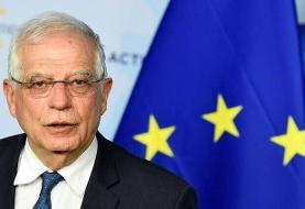 فوری | اتحادیه اروپا: آمریکا نمیتواند به مکانیسم ماشه استناد کند