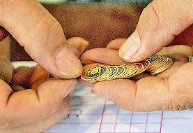 سکه ۳۵۰ هزار تومان ارزان شد | جدیدترین قیمت طلا و سکه در ۳ آبان ۹۹