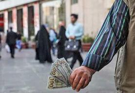 سیگنال تازه بانک مرکزی به بازار ارز | دلار باز هم میریزد؟