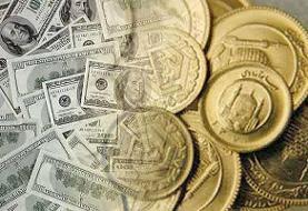 سکه و دلار دوباره افزایشی شدند | آخرین قیمت طلا، سکه و ارز در ۲۰ مرداد ماه