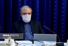 وزیر بهداشت: خرافه و شارلاتانیزم را باید از طب سنتی جدا کنیم