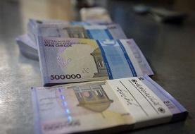 نمایندگان ناظر در شورای حقوق و دستمزد تعیین شدند