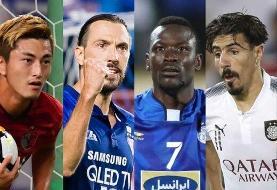 رقابت علیپور و تیام با بونجاح برای عنوان بهترین مهاجم لیگ قهرمانان آسیا