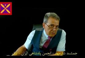 واکنش آمریکا به دستگیری جمشید شارمهد