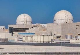 هشدار کارشناسان درپی راه اندازی اولین راکتور هسته ای امارات