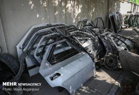 ساماندهی اوراقچیها و برخی صنوف آلاینده در مناطق جنوبی تهران