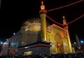 لغو جشنواره سالانه عید غدیر در حرم علوی نجف اشرف