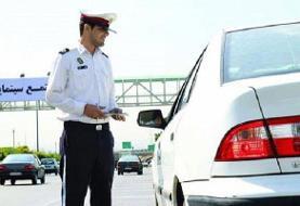 اجرای مجدد طرح پرداخت اقساطی جرایم رانندگی
