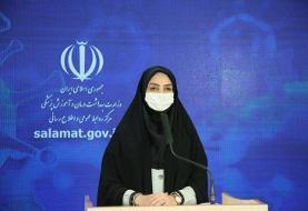 آمار کرونا در ایران امروز ۱۲ مرداد ۹۹؛ ٢٠٨ تن جان باختند