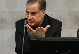 حمله به علی مطهری از تریبون مجلس