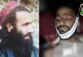 (تصویر) قصاب داعش کشته شد