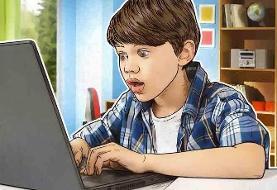 آموزش آنلاین، بهترین گزینهدر روزهای بحرانی