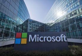 دورکاری کارمندان مایکروسافت تا سال ۲۰۲۱ ادامه می یابد