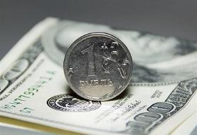 قیمت دلار، امروز ۱۲ مرداد ۹۹