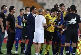 اعتراض شدید سپاهان به فدراسیون فوتبال بابت اشتباهات داوری
