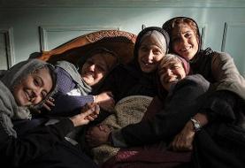 فیلم معلومالحال «سرکوب» نامزد بهترین فیلم خارجی جشنواره یونیورسال میشود