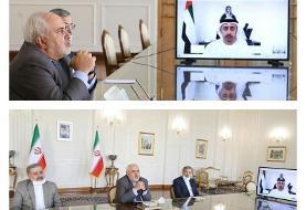 عکس | گفتگوی ویدئوکنفرانسی ظریف و وزیرخارجه امارات | رابطه گرم میشود؟