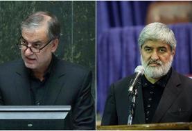 حمله بر سر چین از پارلمان ایران   احمدی بیغش:بیخاصیت و همیشه طلبکار بودی   مطهری: بیاطلاعی ...