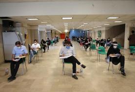 موافقت مشروط کمیسیون بهداشت با برگزاری کنکور