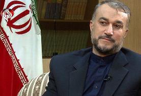 امیرعبداللهیان: سفیر جدید ایران در یمن فصل نوینی از روابط سازنده دو کشور را رقم میزند