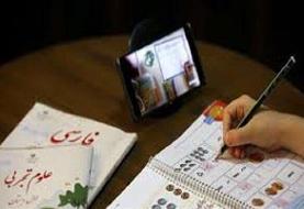 آمار نگران کننده از دانشآموزانی که در سال کروتا به موبایل، تبلت و اینترنت دسترسی ندارند