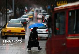 احتمال رگبار پراکنده باران در برخی از استانها