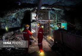 راه ورود فناوری به حوزه معدن هموار شد