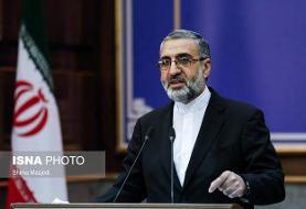اسماعیلی: ویژگیهای سند امنیت قضایی را تشریح کرد