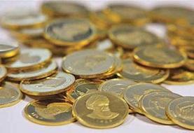 سکه ۱۰۰هزار تومان ارزان شد | جدیدترین قیمت طلا و انواع سکه در ۸ آذر ۹۹