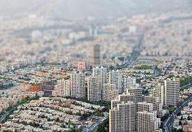 قیمت آپارتمانهای نقلی در تهران | عمده واحدهای کوچک مربوط به کدام مناطق ...