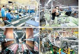 ریلگذاری مجلس شورای اسلامی برای رفع موانع فعالیت شرکتهای دانشبنیان