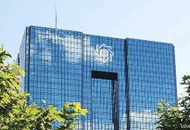 هشدار دلار به بانک مرکزی   ارز رایج تبادلات به کانال ۲۸ هزار تومانی وارد شد