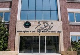 درخواست ایران برای شناسایی و تعقیب عاملان ترور شهید فخریزاده