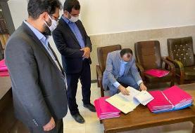 اعلام آمادگی معاونت نظارت و بازرسی دادگستری تهران برای دریافت گزارش عملکرد واحدهای قضایی