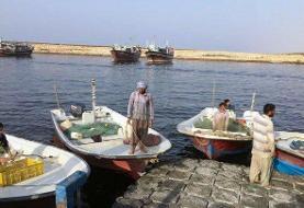 تشکیل کارگروه ساماندهی صید در دریاهای جنوب