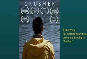 رونمایی از اولین پوستر فیلم سینمایی تا ابد/ «سنگشکن» از جشنواره آمریکایی جایزه گرفت
