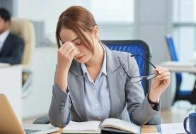 استرس چه تأثیری بر عملکرد شما در محیط کار دارد؟