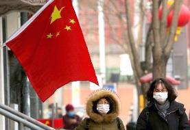 ماجرای برافراشته شدن پرچم چین در سیرجان چیست؟