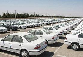 طرح مجلس یازدهم برای ساماندهی بازار خودرو