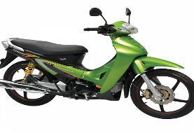 قیمت انواع موتور سیکلت، امروز ۱۳ مرداد ۹۹