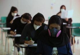وزیر بهداشت: زمان برگزاری کنکور تغییری نمیکند