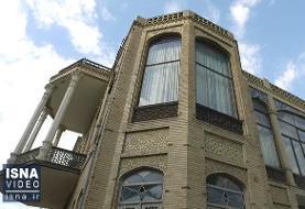 ویدئو / اعتراض به تملک خانه هنرمندان اصفهان توسط بنیاد شهید