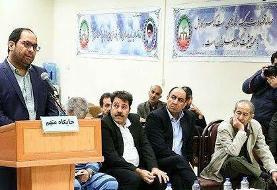 فرار داماد وزیر سابق با پاسپورت تقلبی | ارائه اسناد علیه پدرزن | علی ...